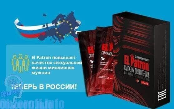 rădăcină pentru a îmbunătăți erecția)