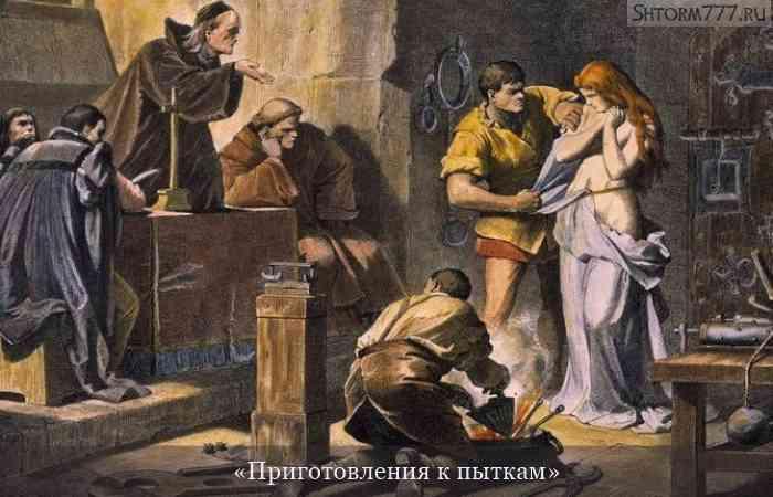 tortura penisului în evul mediu)