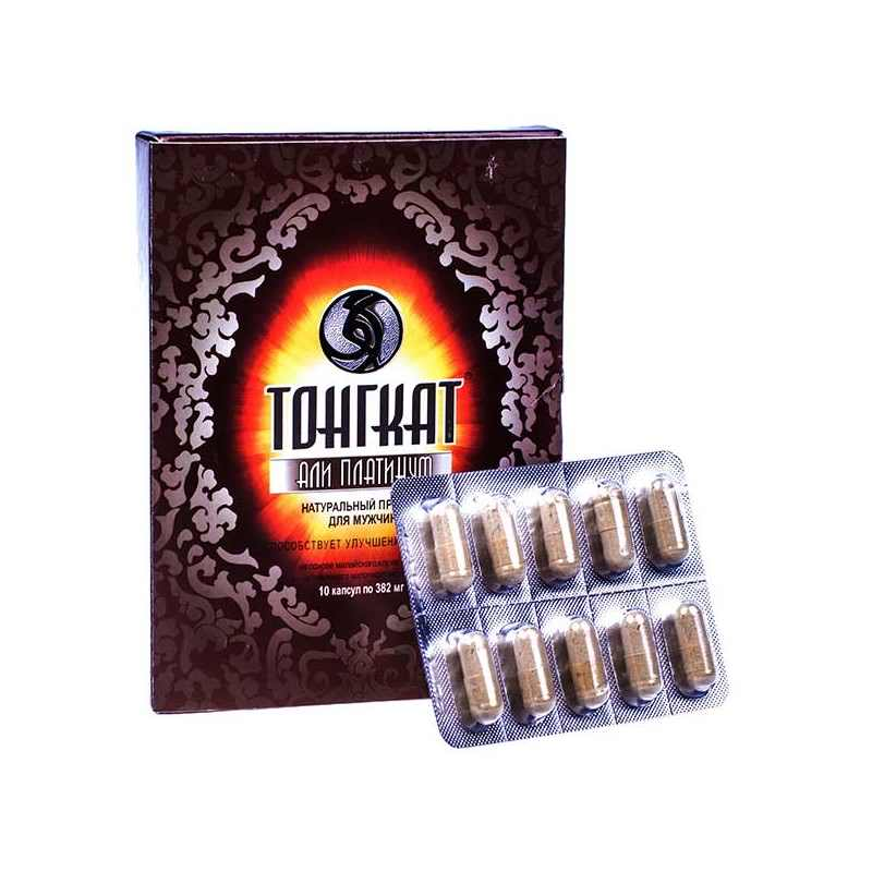 ce medicament bun pentru creșterea erecției îmbunătățirea erecției și prelungirea actului sexual